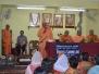 Bhakta Sammelon 2016