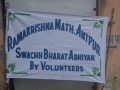 Swachh_Bharat_03